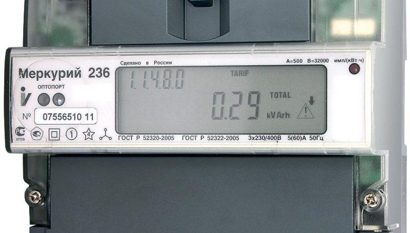 Многотарифный счетчик электроэнергии